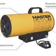 Газовые ( пропан-бутан) тепловые пушки MASTER фото