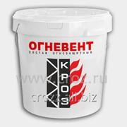 Огнезащитный состав ОГНЕВЕНТ® фото