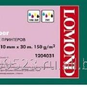 Глянцевая бумага Lomond 610мм X 30м ролик для плот. 150г (1204031) фото
