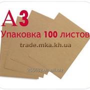 Крафт бумага А3 упаковка
