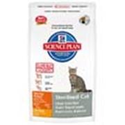 Корм для котов Hill's Science Plan Sterilised для молодых стерилизованных кошек с курицей 1,5 кг фото