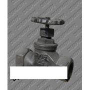 Клапан запорный чугунный сальниковый муфтовый 15кч18п1 Ду 15 фото