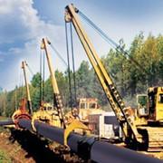 Магистральные газопроводы строительство ремонт фото
