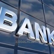 Отрытие расчетного счета в банке для ООО или ИП фото