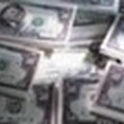 Услуги банковские Приват Банк