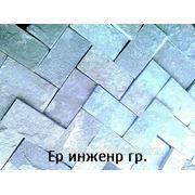 Базальт камень природный фото