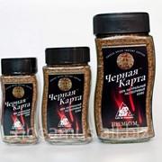 Кофе сублимированный в Кишиневе фото