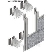Система ALUSTAR П-Нк фото