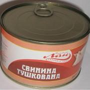 Свинина тушеная Ж/Б 525 гр. фото