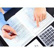 Предоставление отчетов в Налоговые органы фото