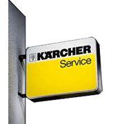 Официальный сервис центр компании Керхер в г.Актобе фото