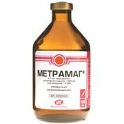 Метрамаг (ципрофлоксацин + окситоцин) инъекционный раствор