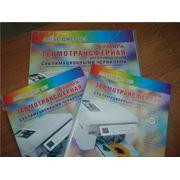 Бумага сублимационная А3 (Алекс Джет) 100 листов фото