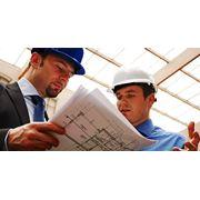 Экспертиза промышленной безопасности в Казахстане фото