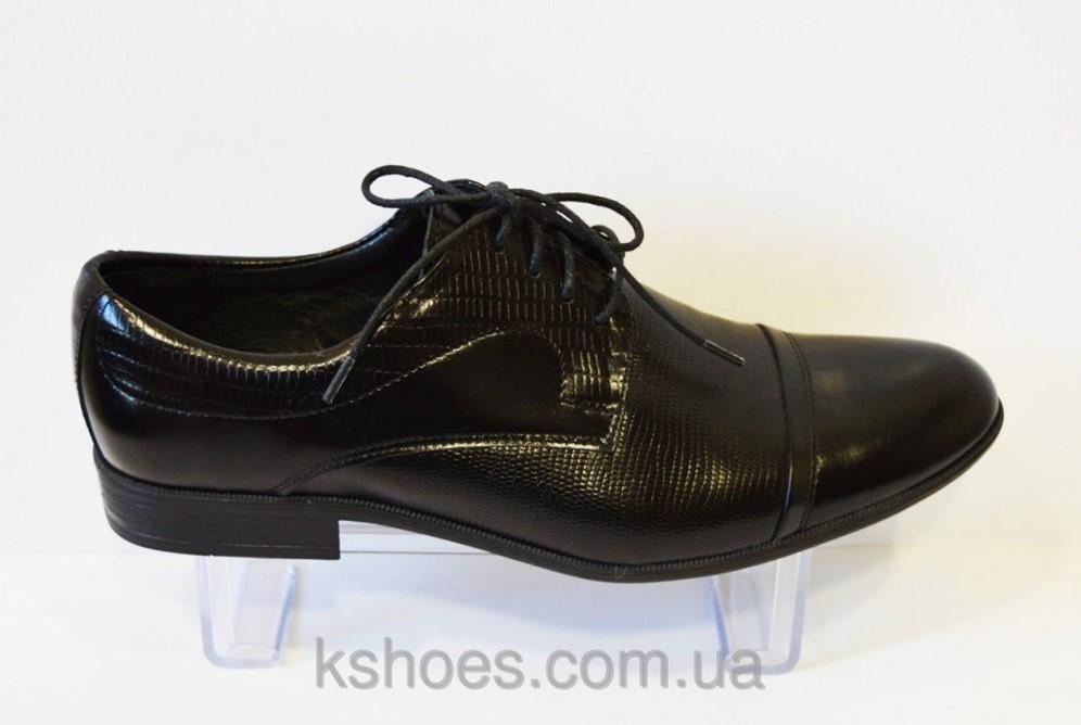 7de22d402 Черные мужские туфли Tapi 4233 в Александрии (Туфли мужские ...