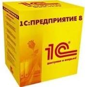 Программное обеспечение 1С:Предприятие 8 Управление торговлей для Казахстана фото