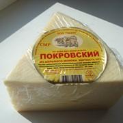 Сыр Покровский фото