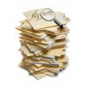 Аудит (бухгалтерский и налоговый учет) фото