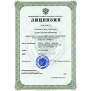 Организация получения лицензии на недропользование подземных вод фото