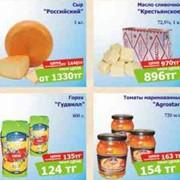Супермаркет РИО фото