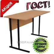 Стол ученический СУР-А 02.хх. регулируемый фото