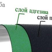 Антикоррозионное двухслойное наружное покрытие на основе экструдированного полиэтилена средней и низкой плотности фото