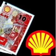 Талоны топливные Shell (Шелл) фото