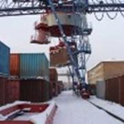 Получение грузов, хранение и сортировка грузов