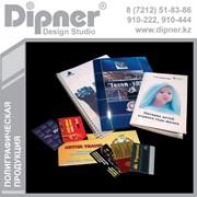 фото предложения ID 17016655