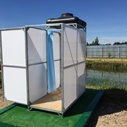 Летний душ металлический для дачи с тамбуром Престиж. 200 л. с подогревом и без. фото