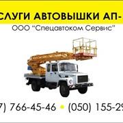 фото предложения ID 16251534