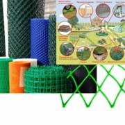 Сетка пластиковая 48х58 1,85*15 ярко-зеленый фото