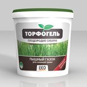 ТОРФОГЕЛЬ Плодородие Сибири «Пышный газон» фото