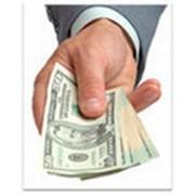 Услуги эмиссионных домов акций и облигаций фото