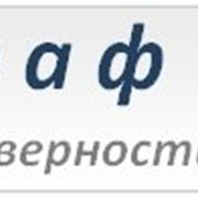 фото предложения ID 18673825