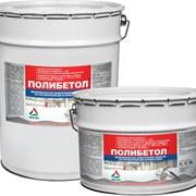 Полибетол -  эмаль для бетонных полов фото