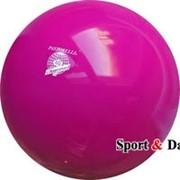 Мяч малиновый,18см, вес 400 гр. фото