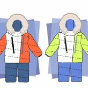 Куртка Миляга для мальчика, артикул 1517-21 фото