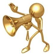 Размещение аудио рекламы. фото