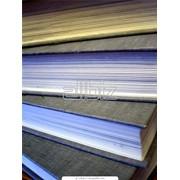 Проверка отдельных разделов бухгалтерского учета предприятий фото