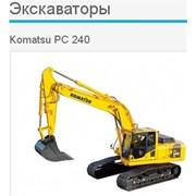 фото предложения ID 5933871