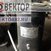 Перемотка электродвигателей постоянного тока фото