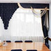 Пошив штор для офисов фото