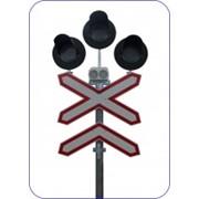 Светофоры переездные СП 2-1, СП 2-2 и СП 3-1, СП 3-2 фото