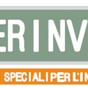 Лаки для деревообработки Verinver
