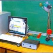 Комплексы лабораторные автоматизированные для изучения вынужденных колебаний с инерционным возмущением ТМЛ-07 М фото
