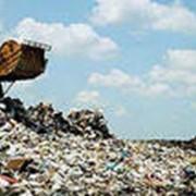 Вывоз и захоронение производственных отходов, утилизация отходов фото