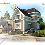 Строительство индивидуальных домов фото
