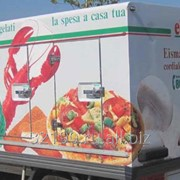 Изотермический фургон (мороженица) Cold Car