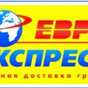 Доставка по Киеву фото